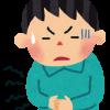 健康食人 vol.93-胃・十二指腸潰瘍-