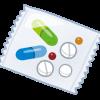 健康食人 vol.112 食事と薬