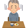健康食人 Vol.116高齢者の低栄養