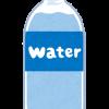 健康食人 Vol.118高齢者の水分補給