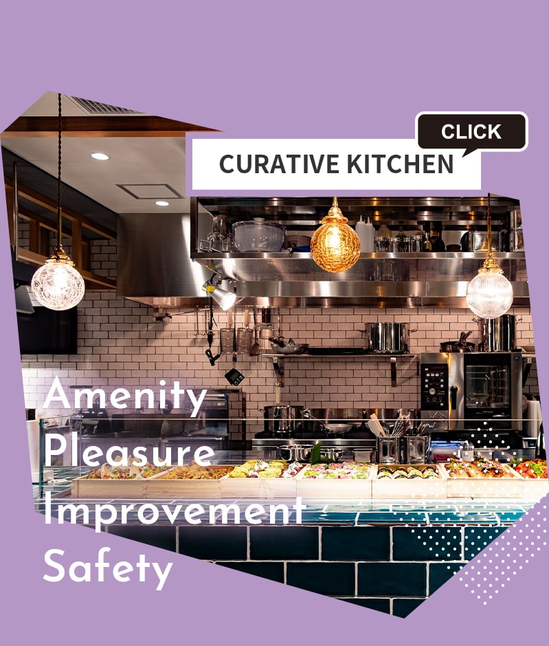 CURATIVE KITCHEN